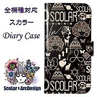 ScoLar スカラー デザイン SC-01G用 60153-all 手帳型 スマホケース スマートフォン フリップ ブックレット ダイヤリー かわいい ファッションブランド UV印刷