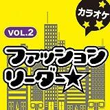 恋スルキモチ オリジナルアーティスト:武井 咲 (カラオケ)