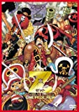 ONE PIECE FILM Z DVD