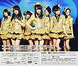 純情U-19(TYPE-C)(通常盤)(DVD付) 画像