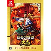 信長の野望・大志 TREASURE BOX  - Switch
