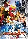 仮面ライダーキバ Volume8[DVD]