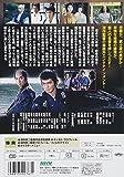 阿部一族  ディレクターズ・カット [DVD]  画像