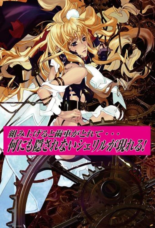 1000ピース マクロス 虚空歌姫 81-072