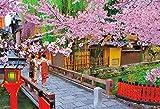 300ピース ジグソーパズル 桜咲く祇園(26x38cm)