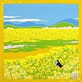 《DM便対応》 (キステ)Kisste たまのお散歩 小ふろしき 5-4-01263