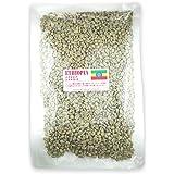 コーヒー 生豆 エチオピア シダモG-2 600g