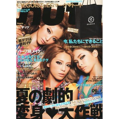 Happie nuts (ハピー ナッツ) 2011年 06月号 [雑誌]