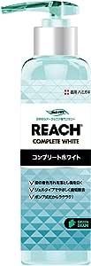 REACH リーチ 歯みがき ポンプタイプ グリーングレープの香り180G×3点