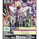 ガシャポンライダーフィギュア vol.1 仮面ライダーシリーズ 全3種セット