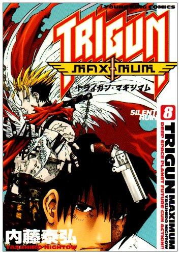 トライガン・マキシマム 8 (ヤングキングコミックス)の詳細を見る