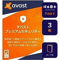 アバスト プレミアムセキュリティ(最新) | 7台3年 | Win/Mac/iOS/Android対応 | カード版