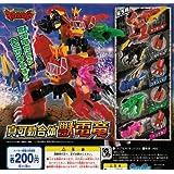 ガシャポン 獣電戦隊キョウリュウジャー 真可動合体 獣電竜 全5種セット