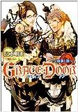 GRACE DOOR~執事と罪 (ゼロコミックス)