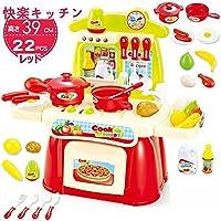 Soul 子供 ままごと キッチン 玩具 おままごと カトラリー キッチンセット 知育玩具 22点セット(レッド)