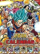ドラゴンボール超 2018カレンダー 壁掛け