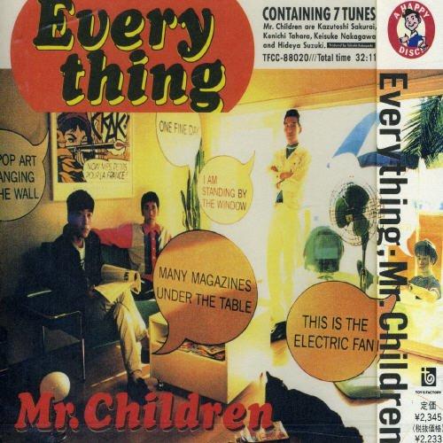 【Mr.Childrenのおすすめバラードランキング人気ベスト10】誰もが歌える名曲が揃い踏み!の画像