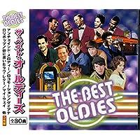 ザ・ベスト・オールディーズ 全80曲 3枚組