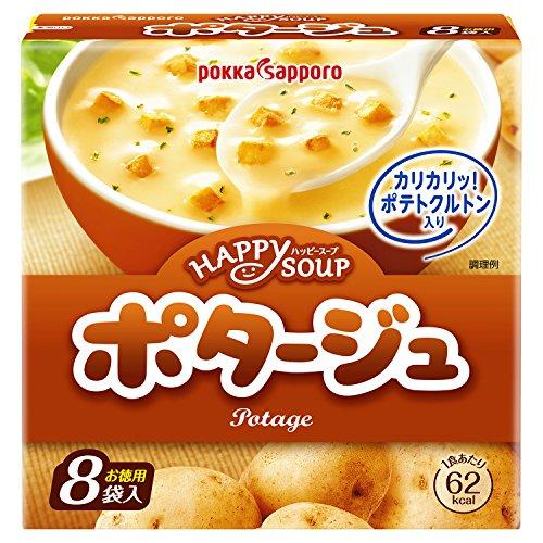 ポッカサッポロ ハッピースープ 徳用ポタージュ 8食入×5個