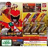 獣電戦隊キョウリュウジャー 獣電池07 全6種
