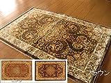 ペルシャ模様/100万ノット/モケット織絨毯玄関マット60×90/ベルギー製/肉厚なボリューム/ ベッドサイドに。 室内 ピンク桃ブラウン茶 ブラウン,-