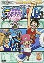 ONE PIECE シックススシーズン 空島 黄金の鐘篇 piece.8 DVD