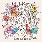 GOTTA-NI [CD+DVD]
