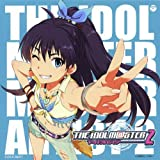 THE IDOLM@STER MASTER ARTIST 2 -FIRST SEASON- 02 Hibiki Ganaha by GAME MUSIC (2010-11-03)