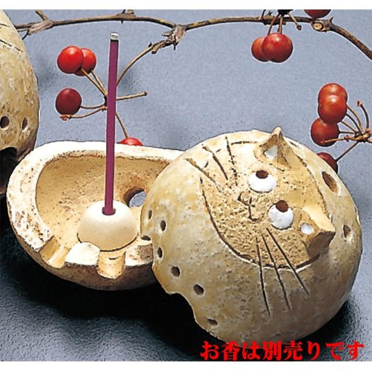 頬オッズ繊細香炉 丸猫 香炉(小) [H6cm] HANDMADE プレゼント ギフト 和食器 かわいい インテリア