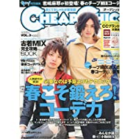 キラリ!特別編集 CHEAP CHIC (チープシック) 2010年 05月号 [雑誌]