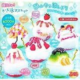 超リアル!かき氷マスコット 全6種セット(在庫品)