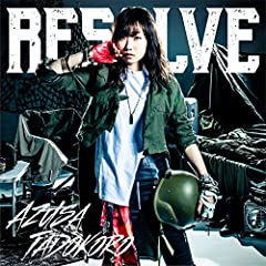 田所あずさ「RESOLVE」のCDジャケット