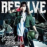 田所あずさの7thシングル「RESOLVE」フルPV。「バキ」ED曲