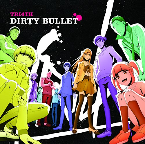 TRI4TH / DIRTY BULLET