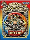 『ONE PIECE』(ワンピース) 麦わらストア 3周年記念 缶バッジ/ルフィ・エース ・サボ