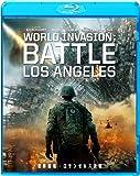 世界侵略:ロサンゼルス決戦(Blu-ray Disc)