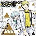 BBB-Honeylip- episode 1(CV.古川慎/土岐隼一)