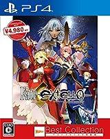 PS4&PS Vita「Fate/EXTELLA」廉価版が1月発売