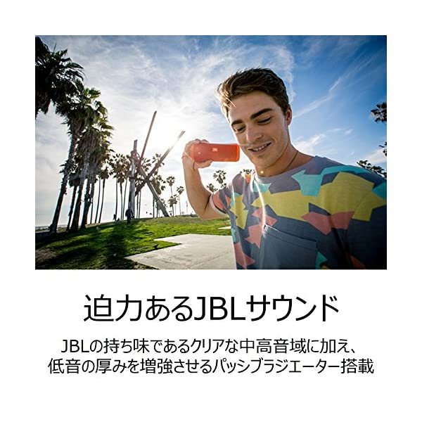 JBL FLIP3 Bluetoothスピーカ...の紹介画像2