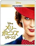 メリー・ポピンズ リターンズ MovieNEX [ブルーレイ+DVD+デジタルコピー+MovieNEXワールド] [Bl…