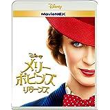 メリー・ポピンズ リターンズ MovieNEX [ブルーレイ+DVD+デジタルコピー+MovieNEXワールド] [Blu-ray]
