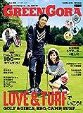 GREEN GORA [グリーン・ゴーラ]Vol.4 by YOUNG GOETHE[雑誌]:GOETHE[ゲーテ]2016年11月号増刊