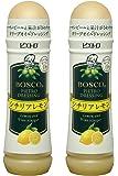 ピエトロドレッシング 「 BOSCO (R)」 シチリアレモン 180ml 2個セット