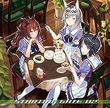 スマホゲーム『ウマ娘 プリティーダービー』STARTING GATE 02