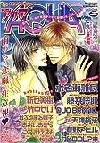 コミック AQUA (アクア) 2008年 06月号 [雑誌]
