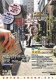 西鶴と浮世草子研究〈第1号〉特集・メデイア