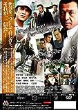 大阪ミナミの顔 [DVD] (商品イメージ)