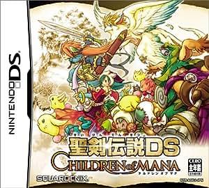 聖剣伝説DS チルドレン オブ マナ