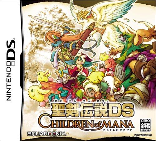 聖剣伝説DS チルドレン オブ マナの詳細を見る