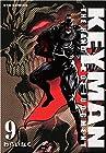 KEYMAN THE HAND OF JUDGMENT 第9巻